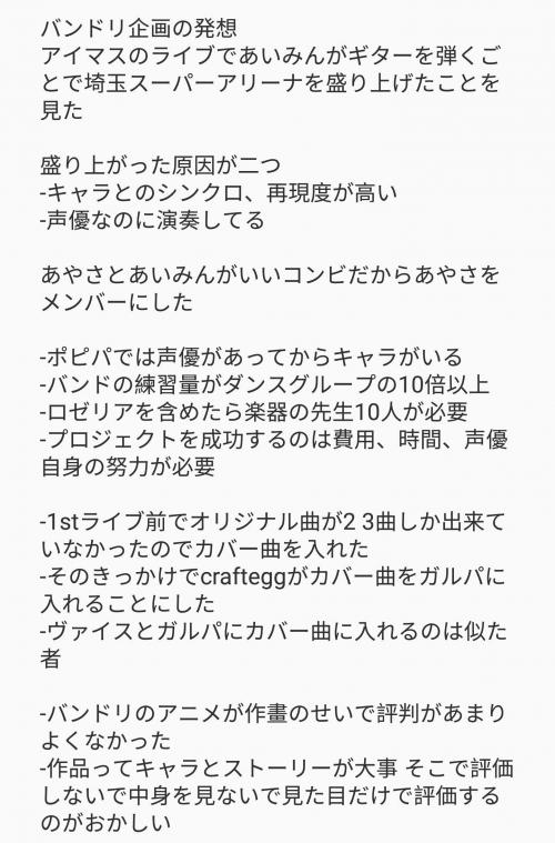 1_201802111513531e5.jpg
