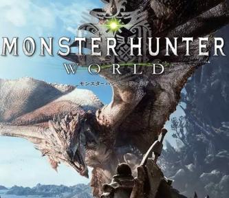 PS4『モンハンワールド』過去類をみない予約状況!! 史上最高売上確定か? 初動200万いっちゃう?