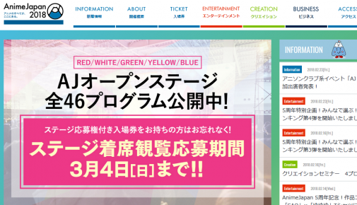 声優のりえしょん、またPOISONしちゃったのか? アニメジャパンの新作発表会イベント出演者が花守ゆみりちゃんに変わってるんだが・・・