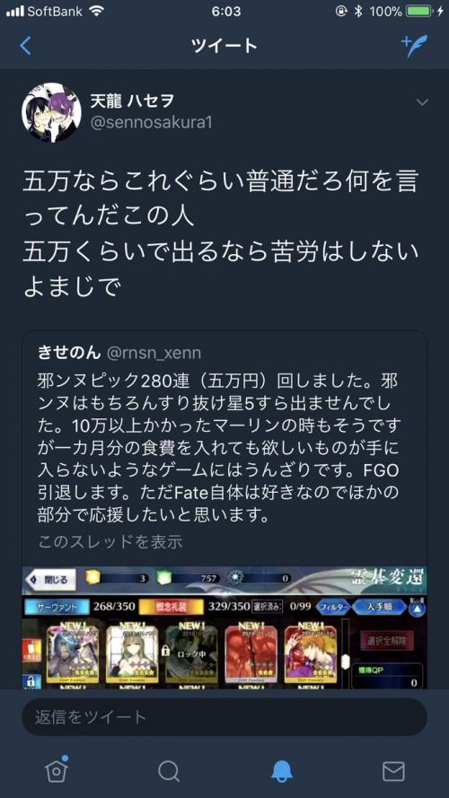 2_201801122159031db.jpg