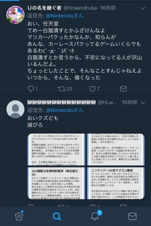 2_20180113130648fa2.jpg