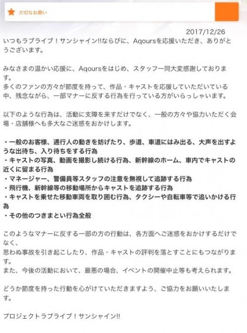 3ZJAkMY_2017123106292020e.jpg