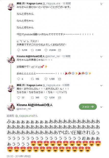 3_20180110224452a0c.jpg