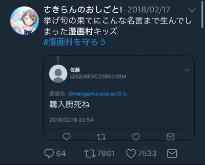 3_2018022607360654d.jpg