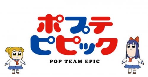 【悲報】おそ松さん、完全にポプテに食われてしまう