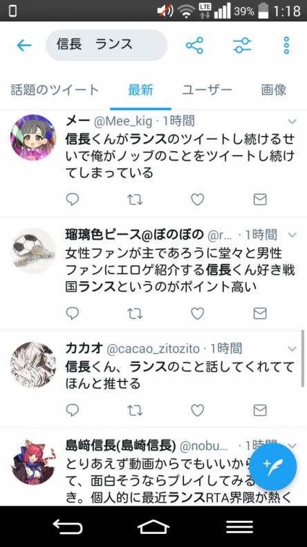 4_20180219130934e48.png