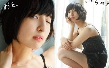 【悲報】美人声優・佐倉綾音さん「水着とSNSはやりません」