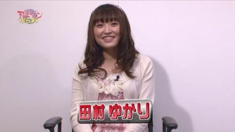 【悲報】声優・田村ゆかりさんのツイート、もう見てるだけで悲しくなってくる