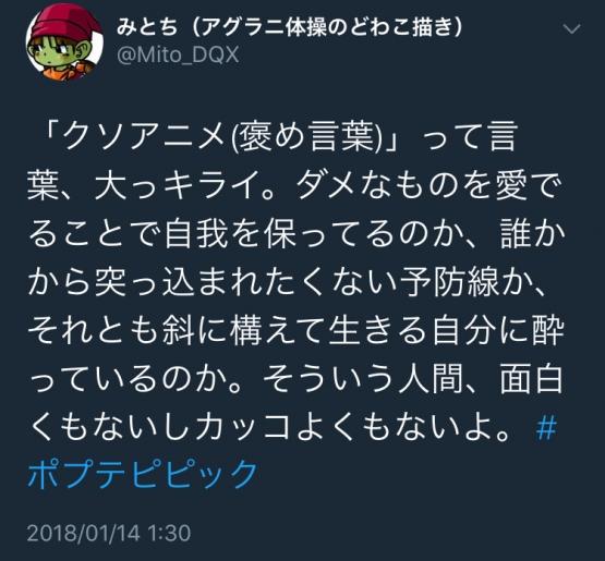 654_20180114102232c80.jpg