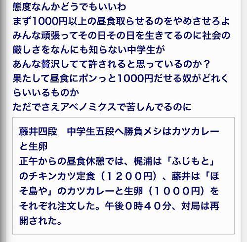76_201802041802009cd.jpg