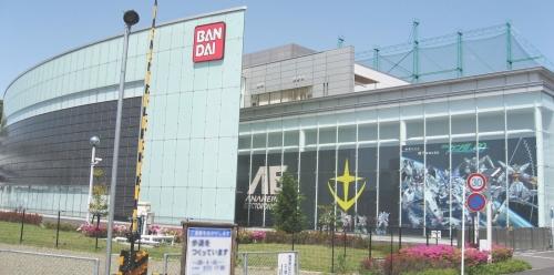 Bandai-Shizuoka.jpg