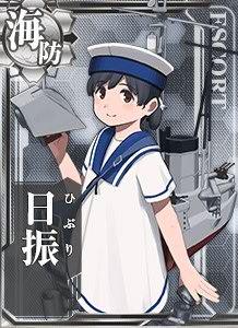 DE_Hiburi_551_Card.jpg