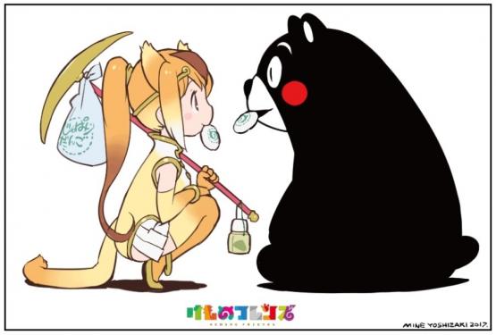 【悲報】けものフレンズ吉崎観音、同情される