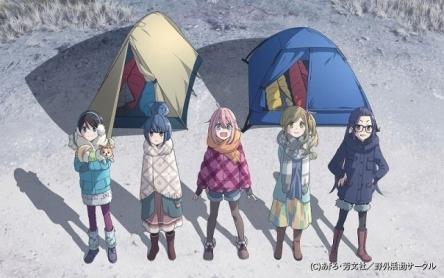 【画像・小ネタ】冬キャンプ、舐めてると死ぬぞ!!!!!