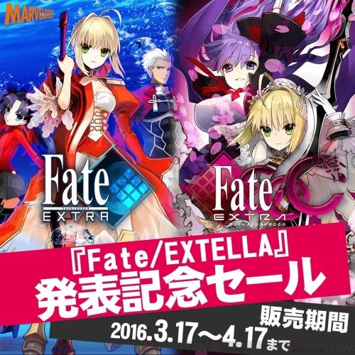 fate_01_cs1w1_1000x1000.jpg