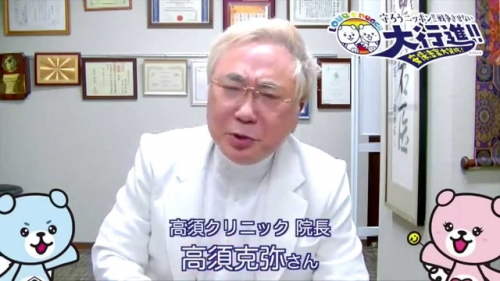 ツイカス、高須院長にとんでもない事を言う → 高須「訴訟」→ ツイカス「ヒェッ…せや!」