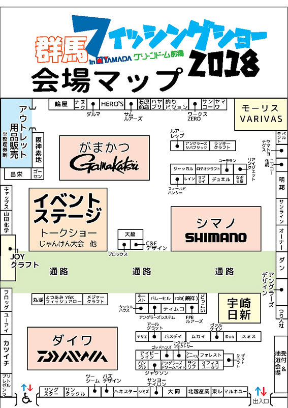 gunma-f_map.jpg