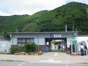旅行を楽しむ8 (2)