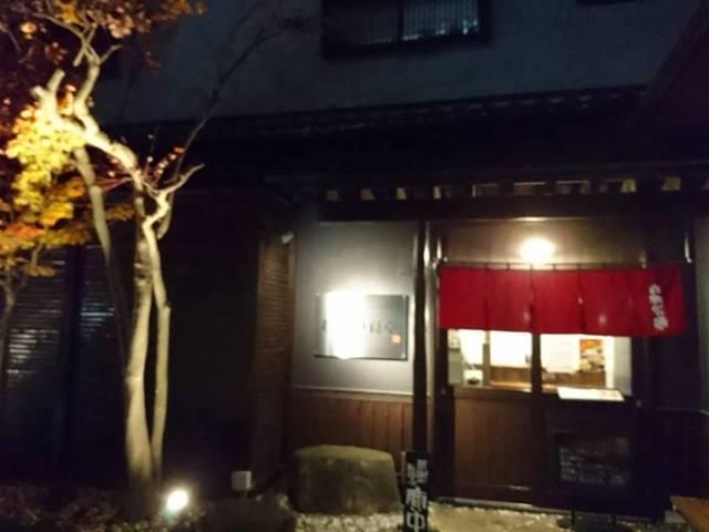 むじゃき食堂20171124006