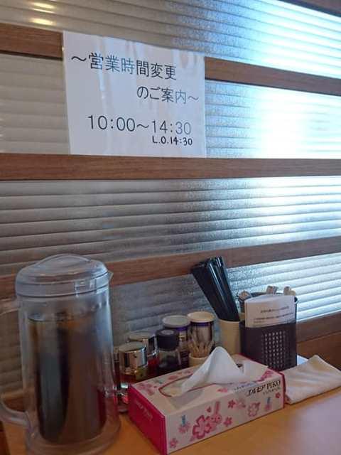ふる川20180207005