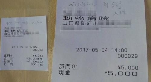 2017-05-04〇