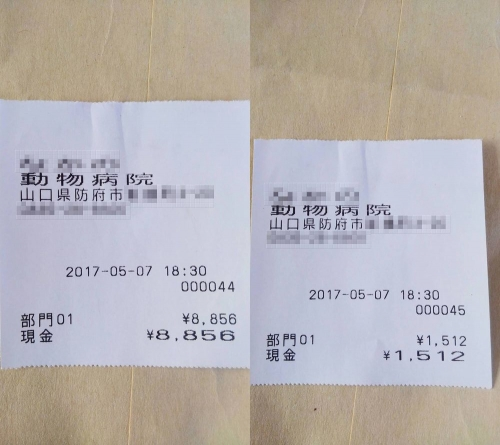 2017-05-07〇