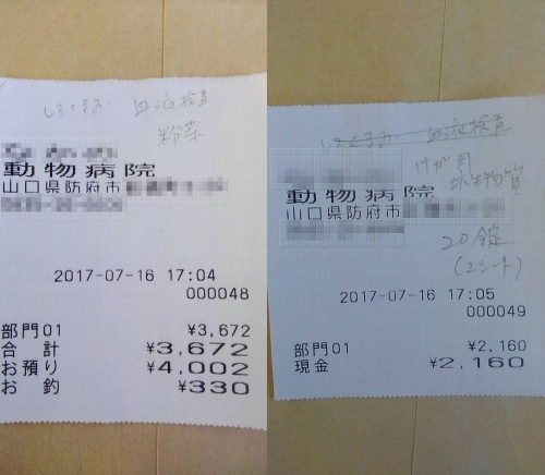2017-07-16○