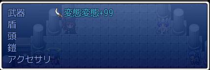180115-233322.jpg
