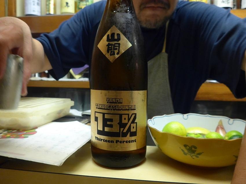 hide13 (2)