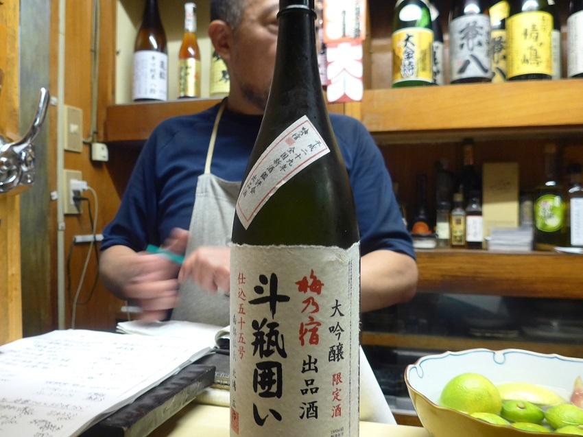 sake45.jpg