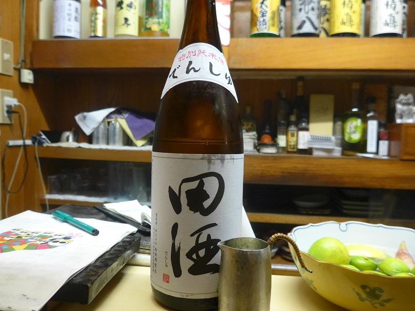 sake67.jpg