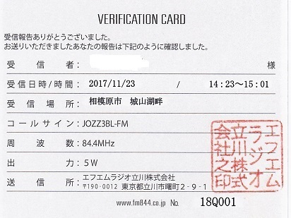 IMG_20180110_0001_3.jpg