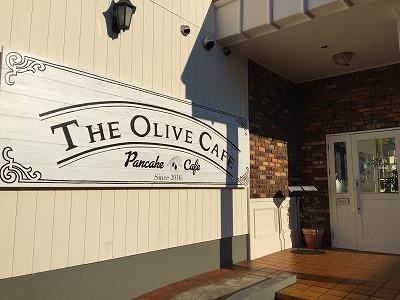 olivecafe01