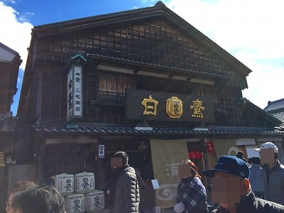 naigu-oharaimachi02