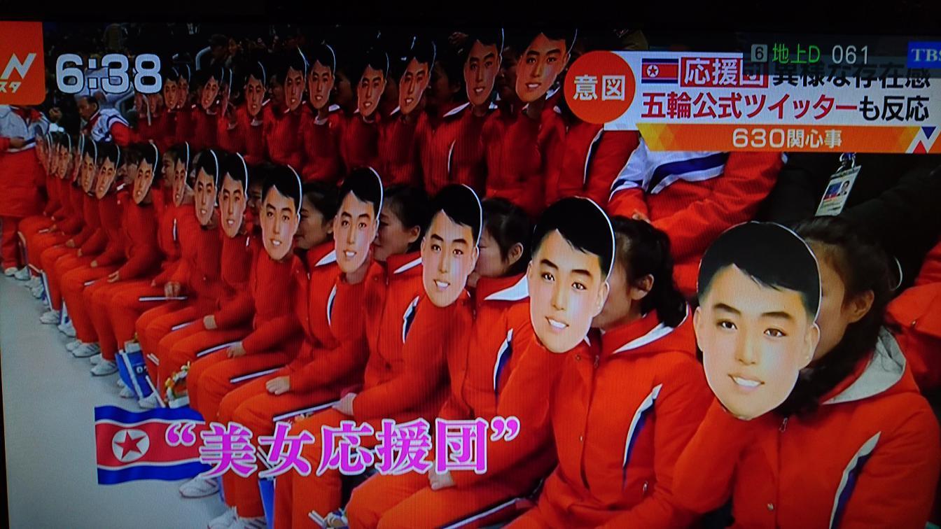 北朝鮮美女軍団変身