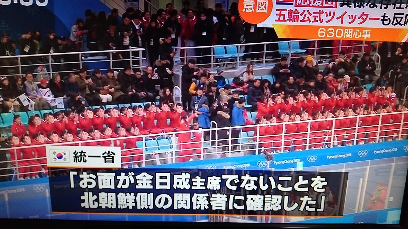 北朝鮮美女軍団 全体