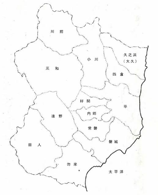 いわき市地図 (517x640)