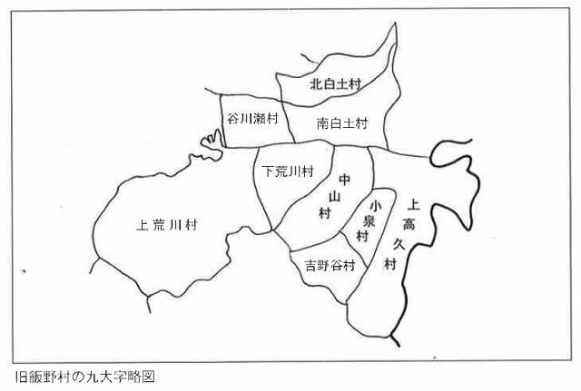 谷川瀬地図・谷川瀬村 (640x431)