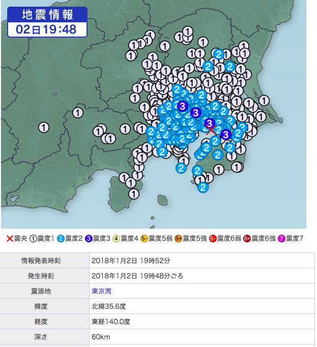 2018102地震