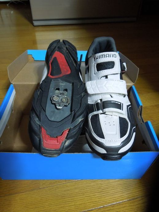 DSCN1136_shoes.jpg
