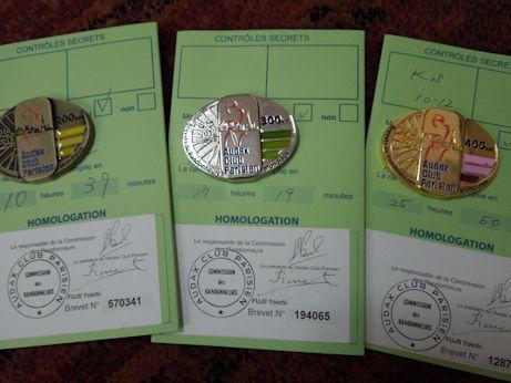 DSCN9144_stamp.jpg