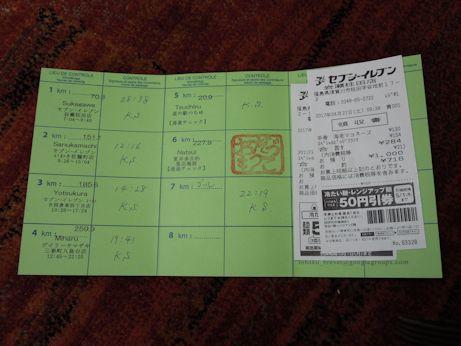 DSCN9149_naka.jpg