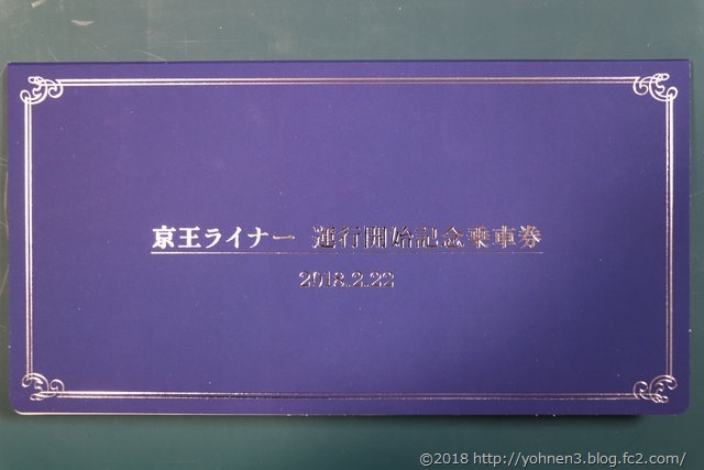 IMG_7922