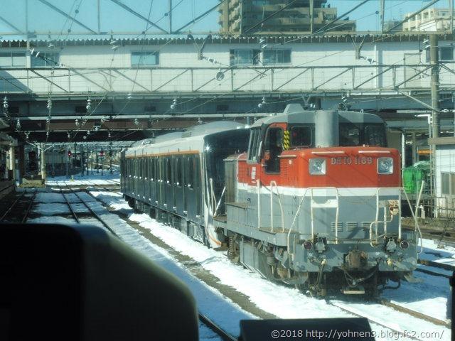 P1040219