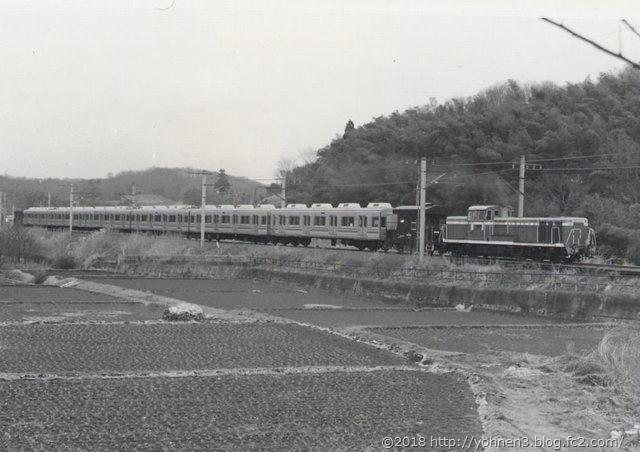 新相原トンネル付近(2)_昭和60年頃