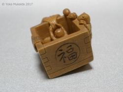 © 陽佳 2017「豆鬼」P3010034.jpg