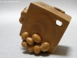 © 陽佳 2017「豆鬼」P3010048.jpg