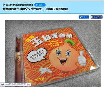 2018y02m14日勝っちゃんラジオ関西1