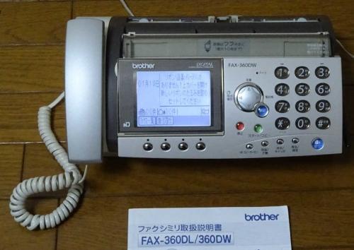 1801fax01.jpg