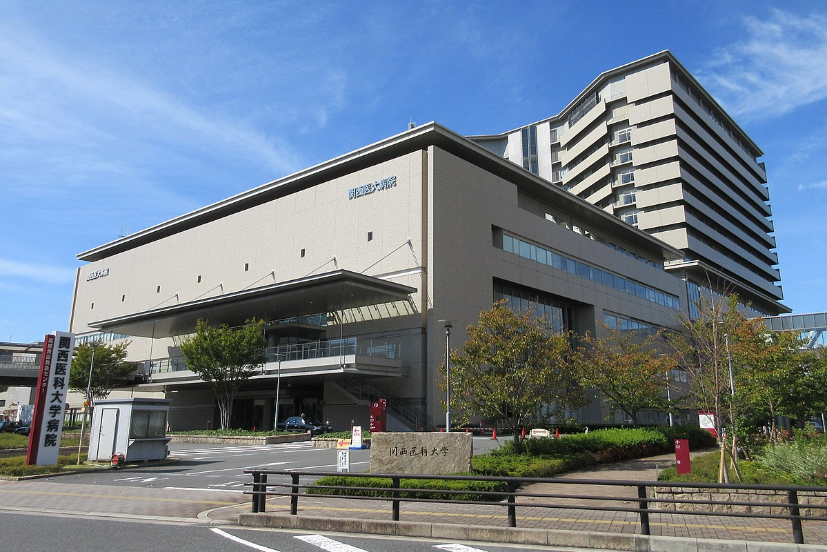 1200px-Kansai_Medical_University_Hospital.jpg